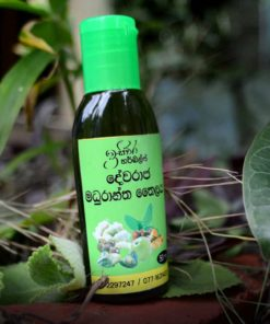 Herbal Oil/ Dewaraja Thela