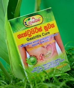 Herbal Gastric Treatment