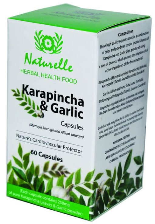 Karapincha with Garlic Capsules: Curry leaves: