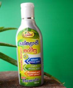 Keshalani Herbal Shampoo