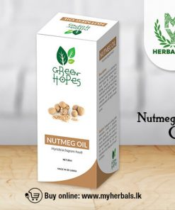 Nutmeg OIL-Green Hopes-www.myherbals.lk-