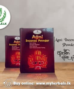 GNI INCENSE POWDER-www.myherbals.lk-Ayura naturals-