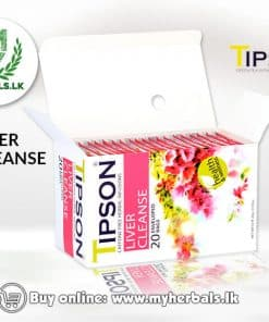 TIPSON TEA LIVER CLEANSE-www.myherbals.lk-