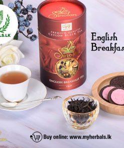 ENGLISH BREAKFAST TEA - (FBOP) -www.myherbals.lk