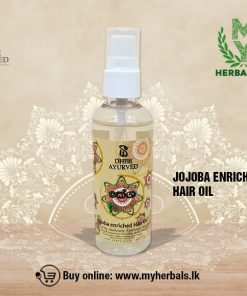 Jojoba Enriched Hair oil-www.myherbals.lk