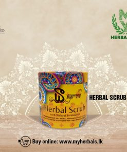 Herbal Scrub Powder -www.myherbals.lk