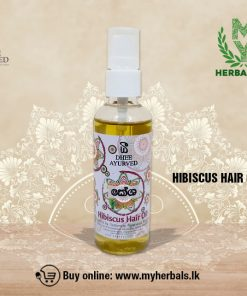 Hibiscus Hair Oil-www.myherbals.lk-best ayurvedic hair oil in sri lanka, best ayurvedic hair oil for hair growth in sri lanka, ayurvedic hair growth oil sri lanka, hair oil price in sri lanka, hair growth oil price in sri lanka, myherbals, herbal, dhee ayurved