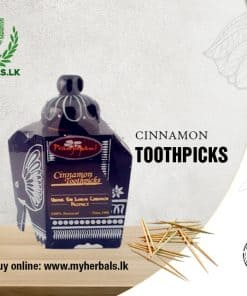 Ceylon Cinnamon Toothpicks- Black Elephant