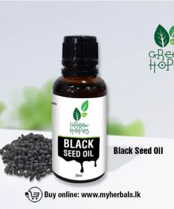 Black Seed Oil-www.myherbals.lk-black seed price in sri lanka, black seed oil in Sinhala, black seed oil delivery, sri lankan black seed oil, black seed oil how to use