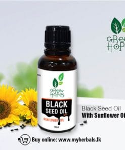 Black Seed Oil with Sunflower Oil-www.myherbals.lk-black seed price in sri lanka, black seed oil in Sinhala, black seed oil delivery, sri lankan black seed oil, black seed oil how to use