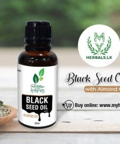 Black Seed Oil with Almond Oil-www.myherbals.lk